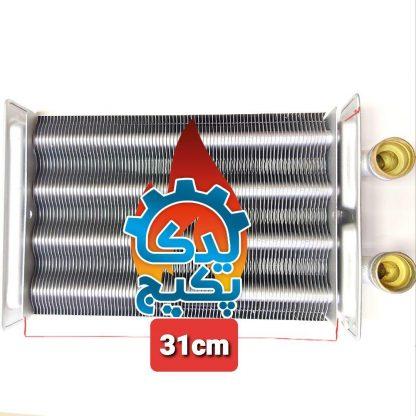 مبدل بوتان مدل اپتیما 28